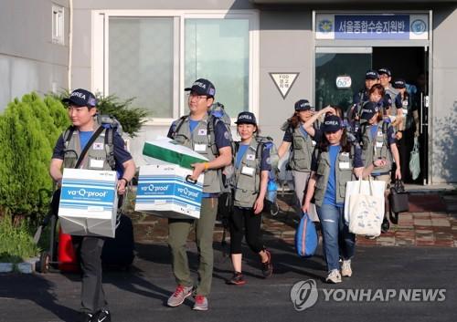 정부, 라오스 '구호대 2진' 7일 파견… 방역전문가 포함