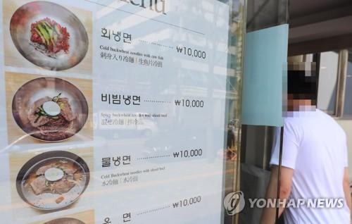 서울 외식품목 8개중 7개 가격상승… 냉면 9.6%↑ 최대