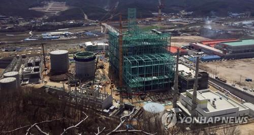 상업운전 앞두고 폭발사고 난 포천화력발전소는?