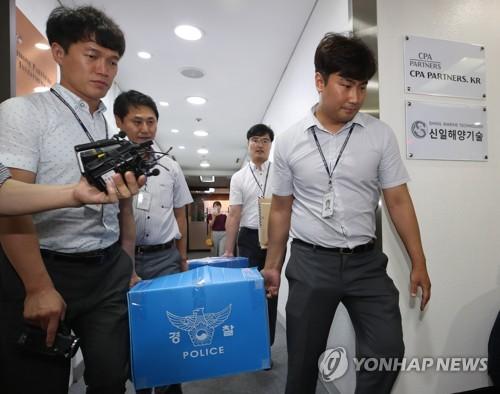 '돈스코이호 사기' 신일그룹, 투자금 유용했나… 경찰, 계좌추적