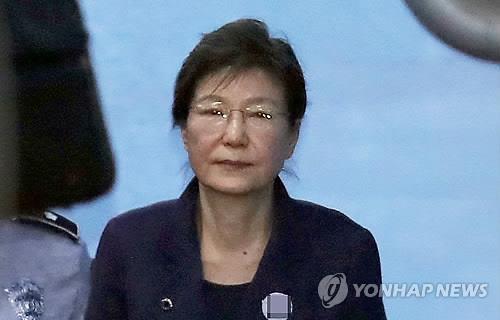 박근혜 '국정농단 사건' 2심 선고는 생중계 안 한다