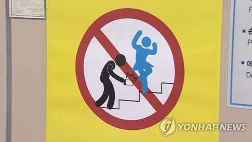 서울대 여자화장실에 숨어 있던 10대 긴급체포…몰카 혐의 조사