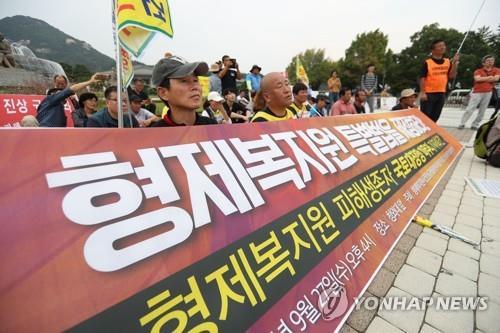 검찰개혁위, '형제복지원' 사건 검찰총장 비상상고 논의