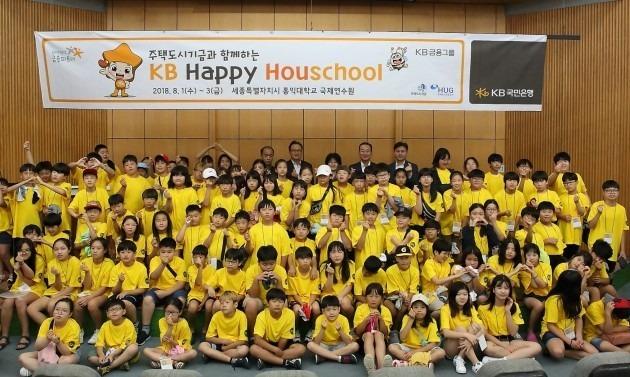 KB국민은행, 어린이 경제교육 프로그램 개최