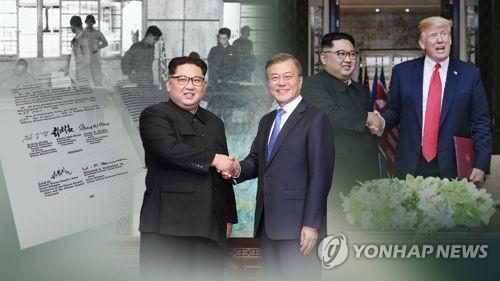 8월 남북정상회담 개최설 솔솔…청와대 '신중모드'