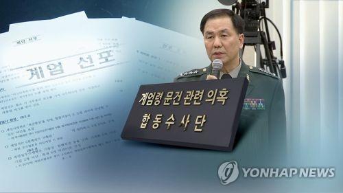 합수단, 14개 계엄임무수행군도 소환검토… 실행계획 규명주력