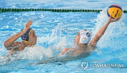 [아시안게임] 한국 남자수구, 챔피언 카자흐와 첫판서 패배
