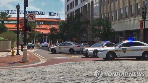 온라인 생중계중 '탕탕'… 美게임대회 참가자, 권총으로 2명 살해