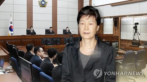 """박근혜 2심 판결… 한국당 뺀 여야 """"선고 결과 존중"""""""