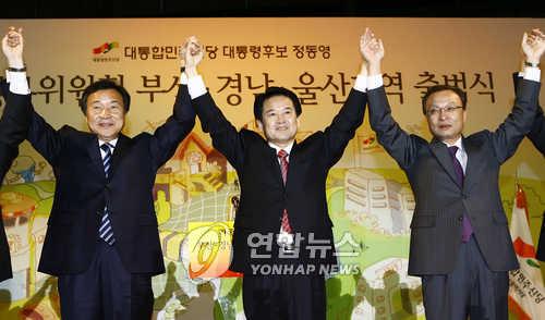 여야 대표 공통분모 '노무현'…올드보이 전성시대