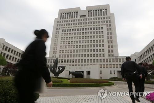 """""""강제징용 판결한 대법관이 거꾸로 재검토 지시""""… 판사진술 확보"""