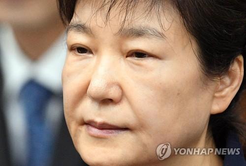 """법원 """"국민연금 삼성물산 합병 찬성에 朴지시·승인 인정"""""""