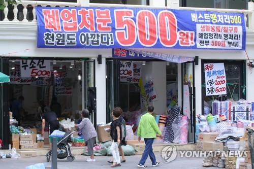 """김동연 만난 고깃집사장 """"인건비 탓에 알바 줄이고 낮장사 포기"""""""