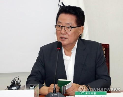 """박지원 """"9월 유엔 총회서 종전협정, 제일 좋은 그림"""""""