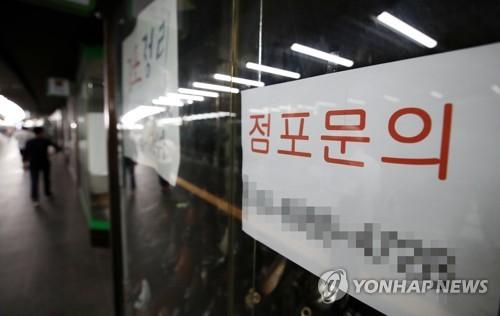 일자리 못 만드는 한국경제…외환위기 이후 최장 대량실업
