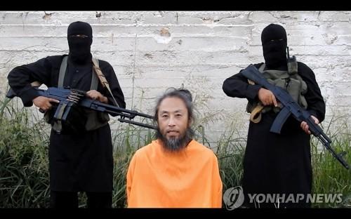 """시리아 억류 日언론인 공개 영상에 """"나는 한국인""""…의문 증폭"""
