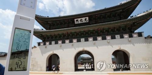 홍천 41.0도 사상 최악폭염…서울 39.6도 역대 최고