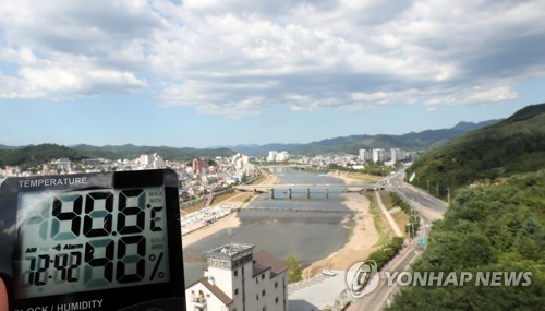 횡성 41.3도·홍천 화촌 41.0도…동해 29.9도 '10도차 극과 극'