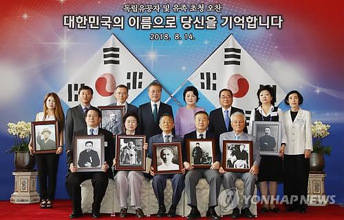 문대통령, 광복절 전날 '임정 법통' 강조… 위안부 해법도 언급