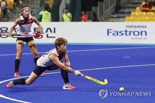 [아시안게임] 여자 하키, 인도와의 조 1위 대결서 1-4 완패