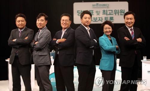 """바른미래 당권주자 대전서 TV토론회… """"내가 당 재건 적임자"""""""