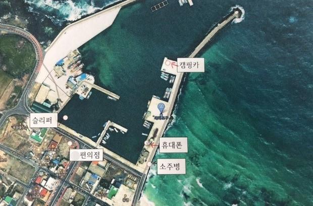 제주 세화포구 실종 여성 마지막 행적 (사진=연합뉴스)