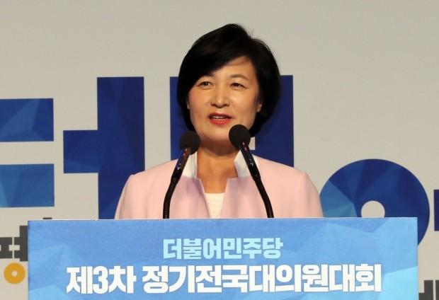 전당대회에서 인사말하는 추미애 대표 /사진=연합뉴스