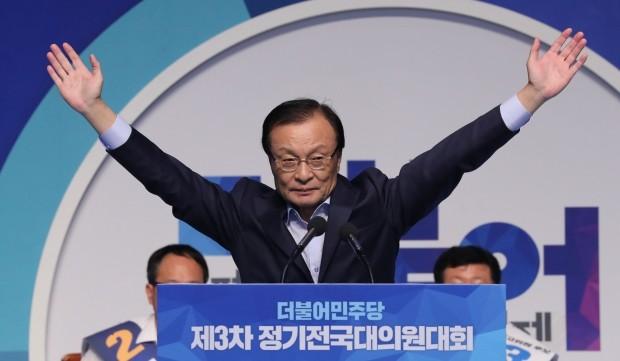민주당 새 대표에 이해찬 /사진=연합뉴스