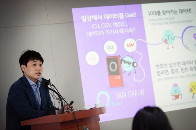 손인혁 SK텔레콤 MNO사업지원그룹 팀장/사진=SK텔레콤
