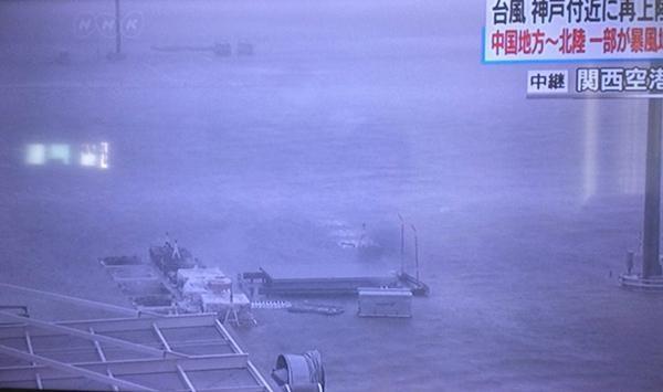 간사이공항 침수 /사진=일본 네티즌 트위터 캡쳐