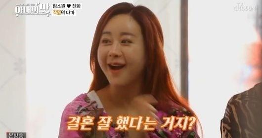 '아내의맛' 함소원/사진=TV조선 '아내의맛' 영상 캡처