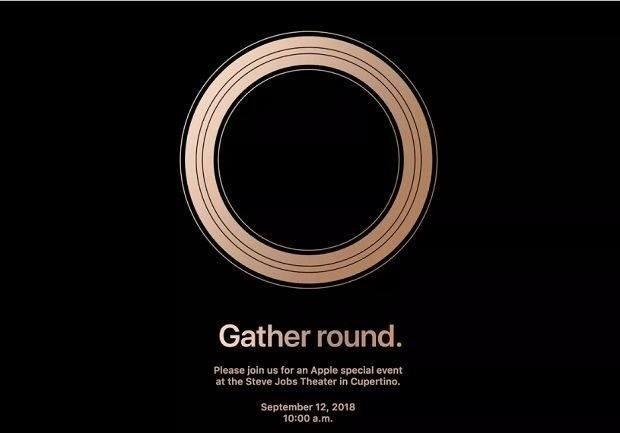 애플의 아이폰 신제품 발표회 초청장.