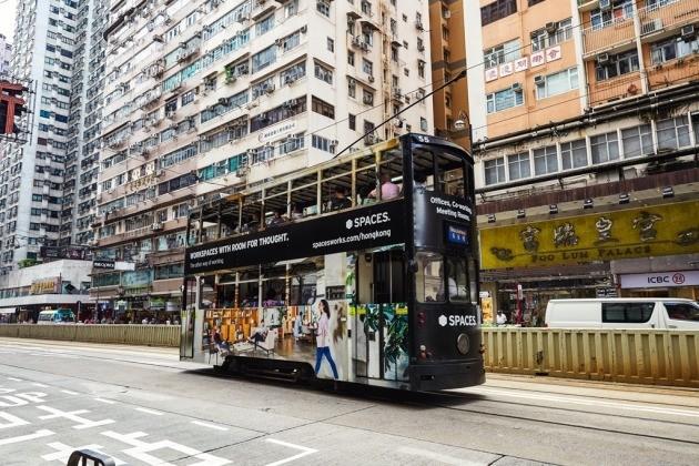 홍콩 2층 버스