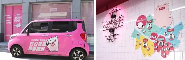 2015년 설립된 펫프렌즈. 서울 지역내 5개 권역을 나눠 센터별로 배송 서비스를 하고 있다. 회사 규모가 커지자 최근 남양주에 500평 규모의 물류센터를 구축했다. 사진=조아라 기자
