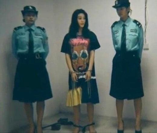 판빙빙 체포 사진으로 유포된 이미지/사진=중국 온라인 커뮤니티
