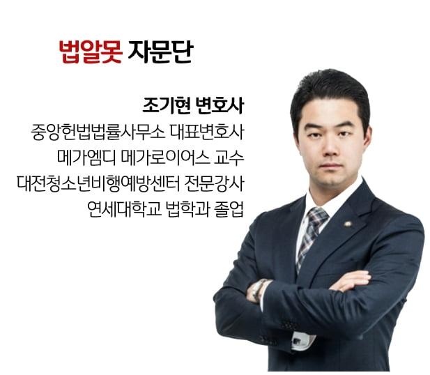 [법알못] 곰탕집 성추행 혐의 남성에 6개월 실형 선고 논란 … CCTV 보니