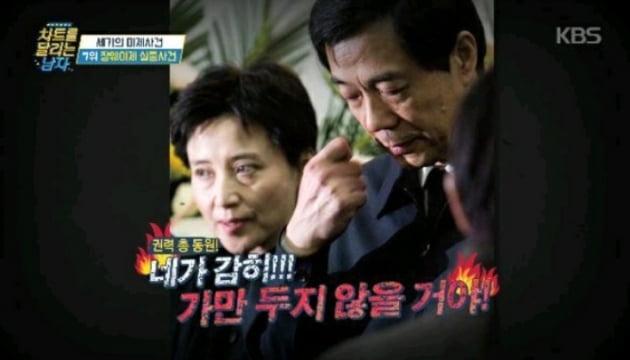 판빙빙 수갑·판청청 오열 '감금설 미스터리' 증폭…장웨이제 사건 재조명