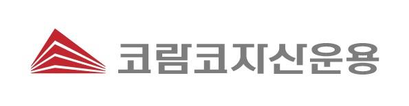 코람코자산운용 로고. (자료 = 코람코자산운용)