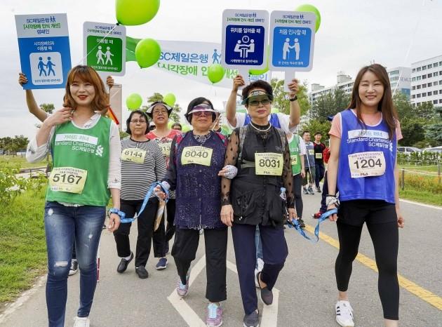 SC제일은행, 3년 연속 시각장애인 마라톤대회에서 봉사