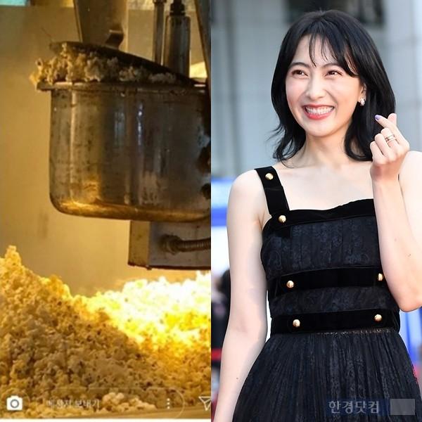 강지영 팝콘 논란/사진=강지영 인스타그램, 한경DB