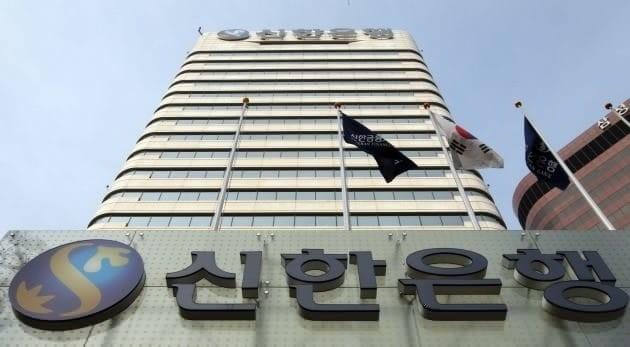신한은행, 서울시·신한카드와 중소상공인 지원 빅데이터 업무협약 체결