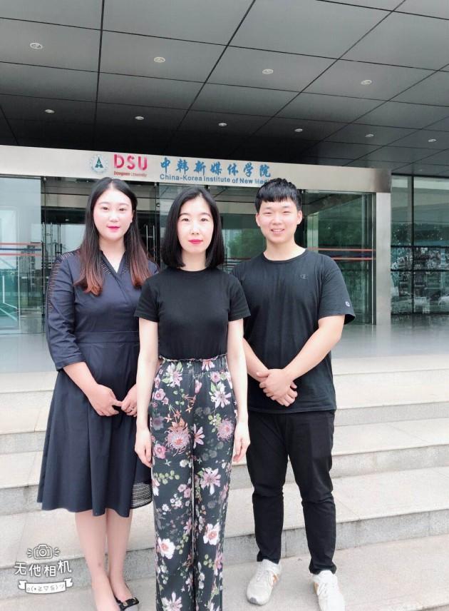 동서대 대학원 영상콘텐츠학과 중국유학생 3명 중국 대학 교수로 임명