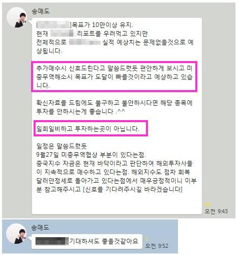 """【오늘 필수 매수종목】""""일희일비하며 투자하는 곳이 아닙니다!"""""""
