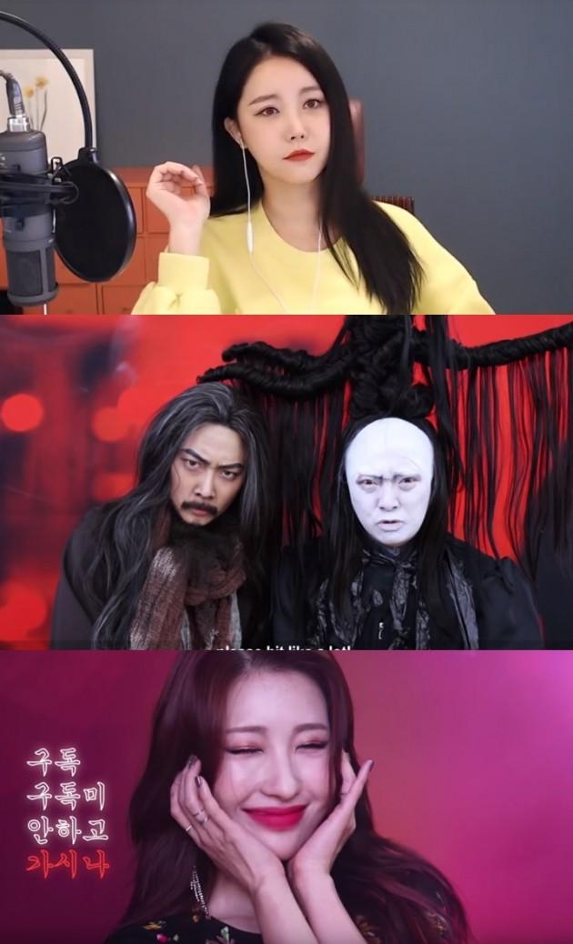 BJ 윰댕, 씬님, 이사배 /사진=유튜브