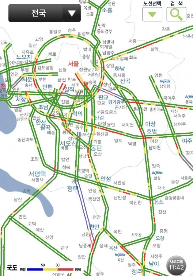 23일 오전 11시 42분 전국고속도로 교통현황 캡처=한국도로공사