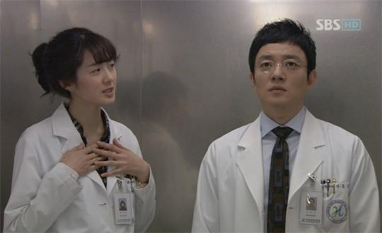 사진=SBS '외과의사 봉달희' 방송화면 캡처