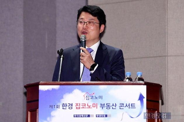 """[집코노미 콘서트] 빠숑 """"투기지역, 나홀로 아파트까지 다 오를 것"""""""