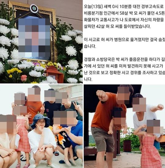 허영란 (사진=허영란 인스타그램)