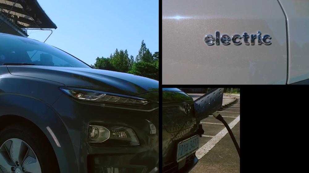 [시승]1회 충전으로 400㎞ 갈까? 현대차 코나 EV