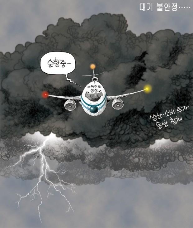 [금요 만평] 대기 불안정…